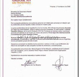Invitación al Ministerio de Salud de la Nación Argentina