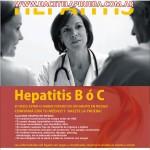 Invitación a colaborar en la lucha contra las Hepatitis Virales