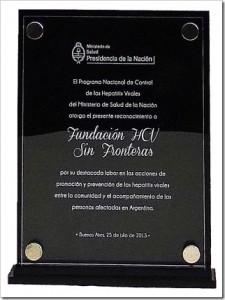 Reconocimiento-hepatitis-MSN-HCV-Sin-Fronteras_thumb.jpg